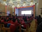 北京大型年会招商会培训会发布会医学会美容美发会度假酒店
