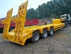 订做钩机板10米--13米挖掘机爬梯平板运输车