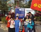 小记者采访培训,深圳浙商文化传媒