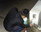 专业维修空调加氟加铜管空调清洗保养