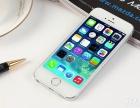 优惠iphone5S系列二手价格1780元支持全国货到付款!