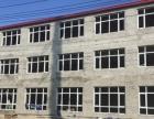 平房 哈南新城大学城附近 写字楼 650平米