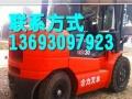 二手叉车急售公司自用叉车3吨4吨6吨购车手续齐全