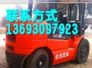 个人二手叉车叉车图片三吨合力杭州叉车2年1万公里2.5万