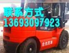 个人二手叉车叉车图片三吨合力杭州叉车