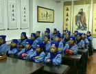 在深圳能够加盟小夫子国学馆吗