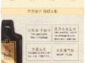 韩愢生态植物泡泡染发膏全国招加盟商
