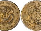 保密交易古董 古钱币 瓷器等 非诚勿扰