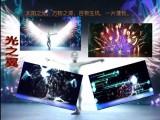 高端节目晚会表演大型文艺晚会表演视频互动秀节目演出