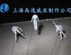 上海威亚 合肥威亚 威亚演出 威压创意演出 空中芭蕾