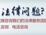 上海嘉定民间借贷纠纷法律咨询