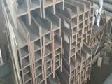 萊鋼Q355D H型鋼 200X200H型鋼 上海庫存