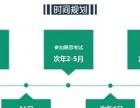 杭州英国留学中介 考研后出国留学申请