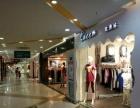(个人)家乐福商场一楼服装店转让