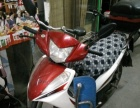 大江助力110摩托车