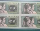 大连收受吸收金银币价钱表 大连收受吸收邮票 大连收受吸收纪念币