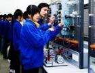 上海金山哪里有电工培训