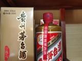 湘潭有上门回收茅台酒名酒老酒红酒洋酒库存酒回收店地址电话