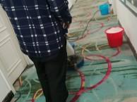巴南家政清洁公司 地毯清洗 家庭保洁 开荒清洁