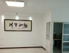 正大国际广场高端专业写字楼130平精装急租