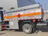 5吨8吨10吨油罐车工地流动加油车二手油罐车