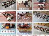 SANDSUN单体泵维修,东永源供应台湾协易冲床油泵PL-1