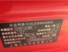 大众Polo2013款 POLO 1.4 自动 致尚版 此车可按