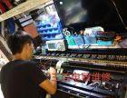 深圳雅马哈电子琴维修,雅马哈电钢琴维修