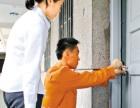 济南槐荫高新市中区域开锁换锁,卷帘门汽车遥控器