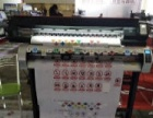 UV平板打印机自动巡边切割刻字机自动巡边雕刻机广告设备不干胶巡边