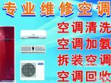 龙洞空调移机,专业天河区空调拆装维修服务
