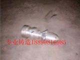河北铸铝底座专业灯具铸铁件 铸铝件 路灯