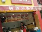 火车站附近大同路福寿街包子店转让(个人发布)