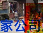 湘乡市起重吊装找发财湘乡钢琴专业搬运找发财搬家公司