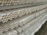 供应重庆PVC七孔管 PVC梅花管 PV