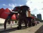 大型机械大象租赁租售