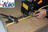 2TC热熔包装机,手动式PP带免扣式包装机厂家