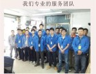 郑州春兰空调售后服务维修(全市)%春兰咨询电话
