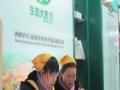 丹江湖生态农产品 丹江湖生态农产品诚邀加盟