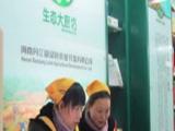 丹江湖生態農產品 丹江湖生態農產品誠邀加盟