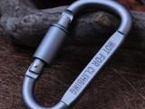 高品质D型快挂 登山扣 带锁铝合金登山扣 快挂户外用品批发
