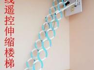 专业制作安装伸缩楼梯,天津利宏期待与您的合作