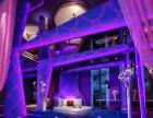天鹅恋主题酒店加盟招商加盟 投资金额 50万元以上