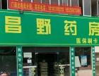 江津 珞璜玉观工业园区瑞能好吃 商业街卖场 208平米