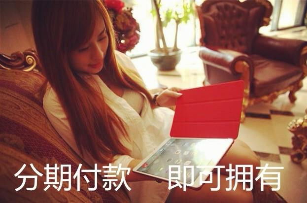 重庆正规分期要工作吗,学生分期苹果8地址