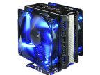超频三 黄海至尊版CPU散热器 6热管双风扇智能调速 正品