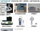海南第一家科实验室仪器科技仪器维修公司