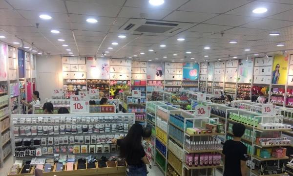 【优尚诚品】十元店.百货店.便利店.超市/项目详情