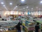 【优尚诚品】十元店/百货店/便利店/超市/加盟详情