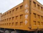 转让 农用车出售340重卡德龙车